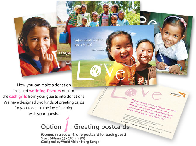 Mail For Wedding Gift Contribution : ... of Donation Gift Catalogue Cash Gift Donation Wedding Favour Donation